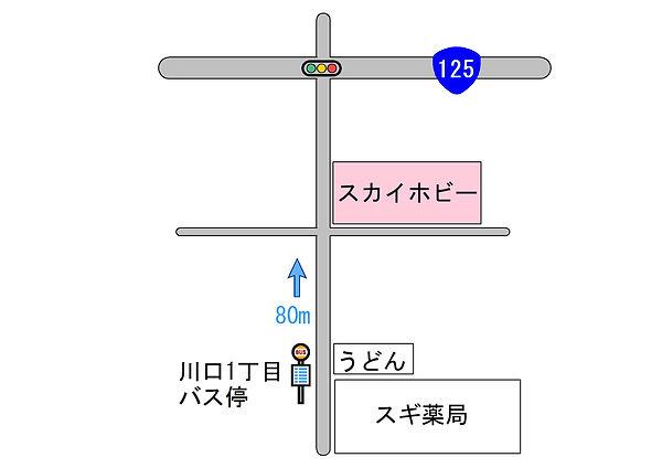 店バス.JPG
