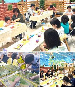 教室2.JPEG