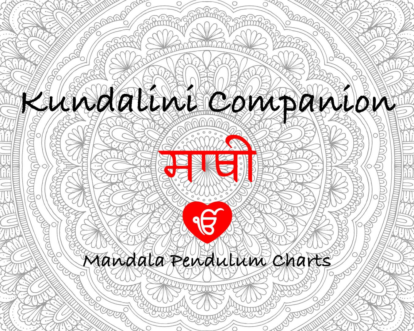 Kundilini Companion.jpg