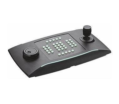BOSCH - KBD-UXF KLAVYE, USB CCTV ODAKLI