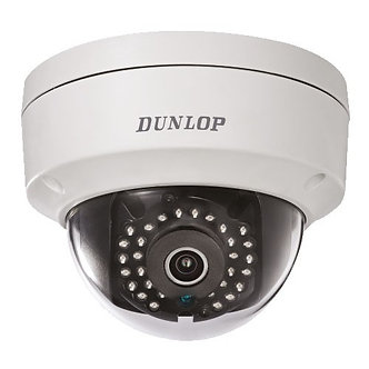 DUNLOP - DP-12CD1110-IS 1.3 MP IR DOME KAMERA