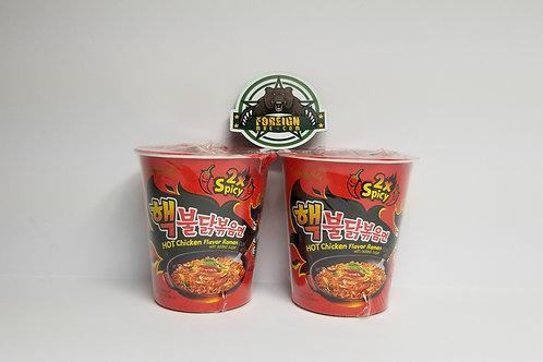 2X Spicy Hot Chicken Flavor Noodles in a Cup (2 Cups)