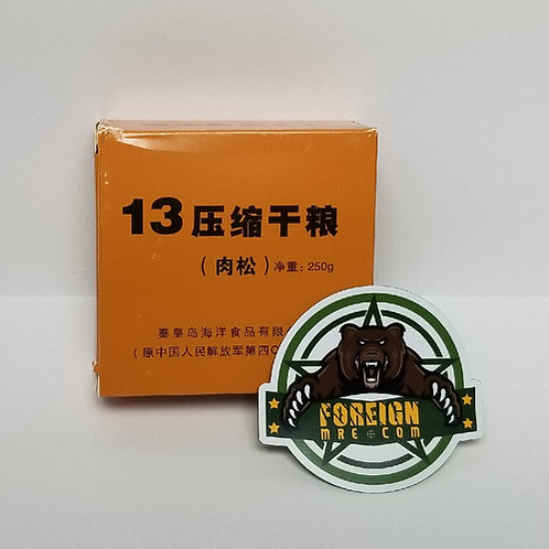 Meat Flavor: Chinese PLA Type 13 Compressed Cereal Bars
