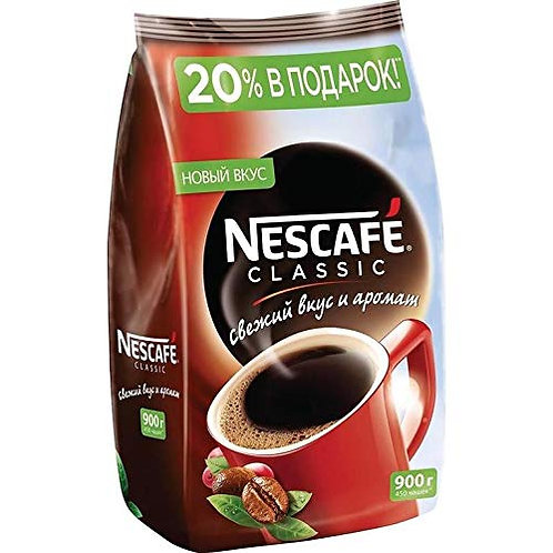Coffee Nescafe Classic Instant Coffee Big Pack (1.98lb)