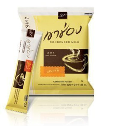 Khao Shong 3 in 1 Condensed Milk Coffee From Thailand