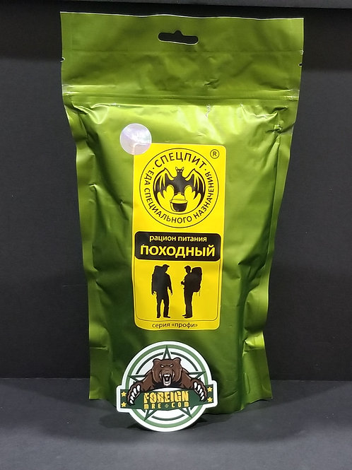 New 2020 Russian Hiking (PROS Series) Dry Ration