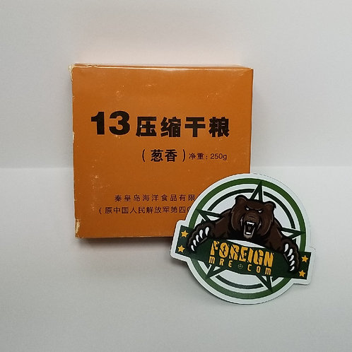 Onion: Chinese PLA Type 13 Compression Cereal Bar