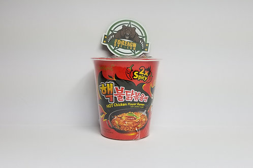 2X Spicy Hot Chicken Flavor Noodles in a Cup (1 Cup)