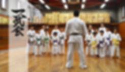 yokohama, kohokuku, hiyoshi, karate, ichibukai