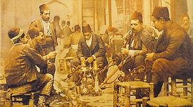 The history of Turkish Coffee Club