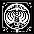 バリスタトレーニングラボ