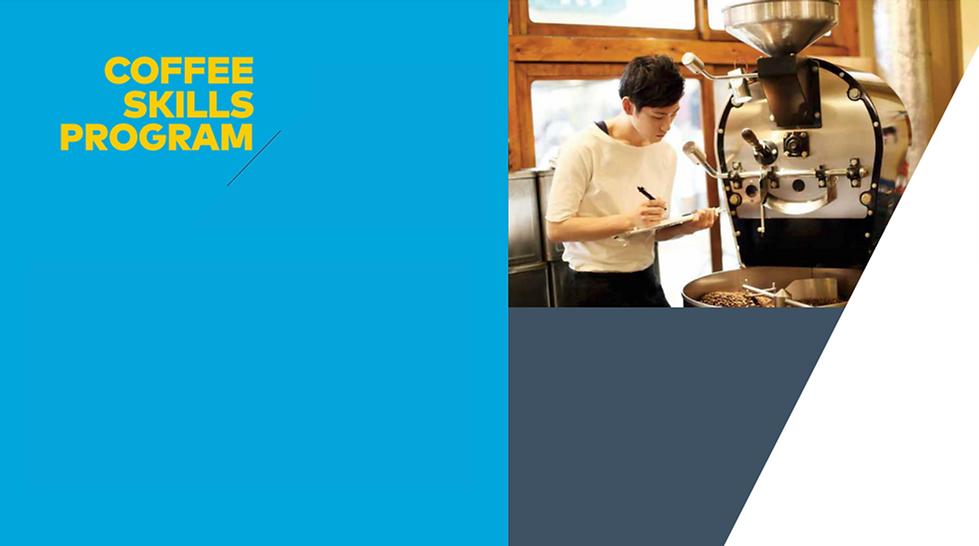 コーヒースキルプログラム コーヒースキルズプログラム