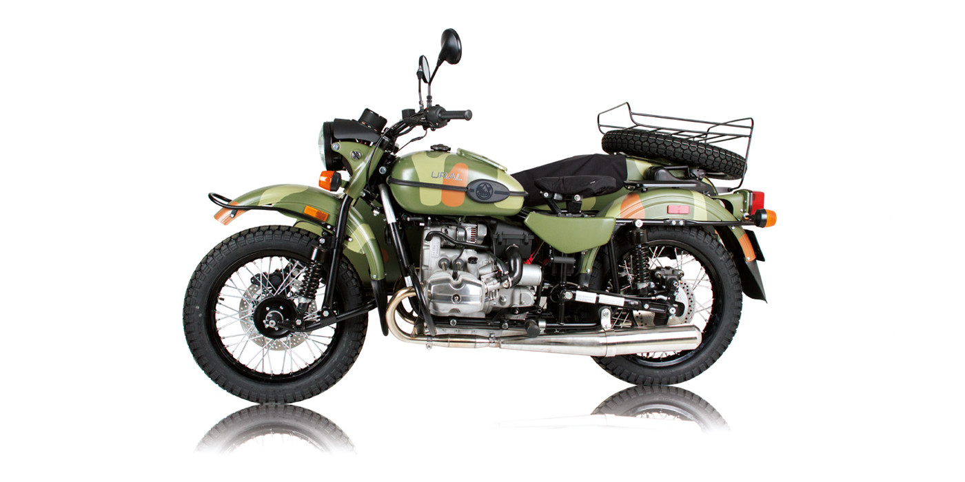 ural-woodland-camo-side.jpg