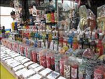 Candy at the candy store