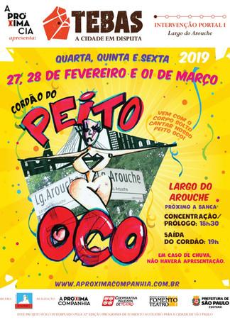Cordão_do_Peito_Oco