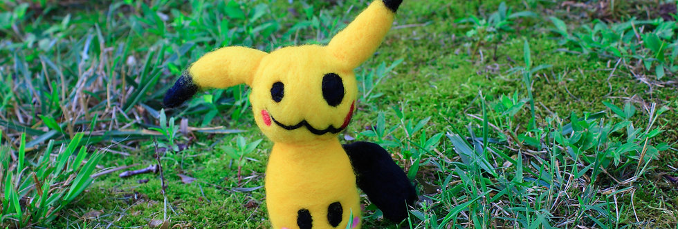 Felted Yellow Monster Creature