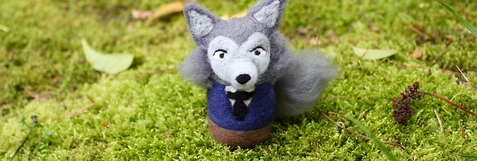 Felted Beast Star Wolf