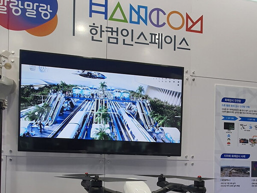 [한국경제] 크라우브 이사장사 한컴인스페이스, 드론 장착 이-착륙 비행 장비 소개