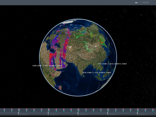 [매일경제] 한컴인스페이스-네이버, 클라우드 기반 위성 지상국 개발한다