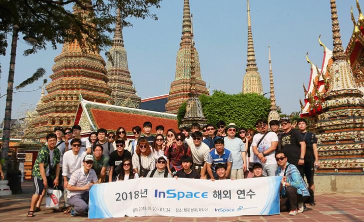 2018년 (주)인스페이스 4박5일 태국 해외 연수
