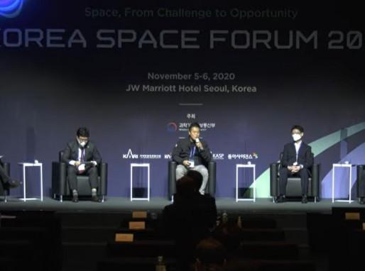 """[동아사이언스] 코리아 스페이스포럼 2020, """"국내 우주기술 이전 너무 보수적…스타트업 양성하려면 바뀌어야"""""""