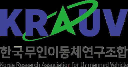 [한국경제] 한컴인스페이스 최명진 대표, 한국무인이동체연구조합 신임 이사장 선임