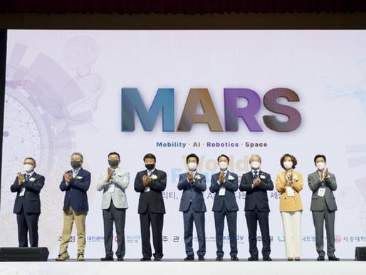 [디지털경제뉴스] 한글과컴퓨터그룹-대전시, 제1회 MARS 월드포럼 성료