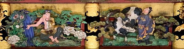 諏訪町:八枚彫『許由と巣父』