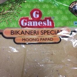 Ganesh Bikaneri Special Moong Papad 200gm