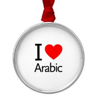 ¿Por qué estudiar árabe?