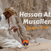 We've met two guides so far on the RSMT. Head guide Mohammed Muteer & young cameleer & apprentice Musallem Mahmoud. This is Hassan Abu Musallem: another one of the RSMT's head guides & he'll be with us for several stretches until the end of the hike. Hassan is 35 & married with two small children, living with his wife & mother in the desert. He worked in a small team of Maaza Bedouin for five years creating the RSMT & is part of the group overseeing the trail today. He is the brother of Sheikh Merayi Abu Musallem, the head of the Khushmaan clan of the Maaza.