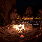 Jebel Abu Dukhaan is often visited by families of nomadic Bedouin, who receive hikers as guests. Hospitality is a matter of duty for the Bedouin & as this proverb shows is seen as something sacred. A guest arrives with God's will & must be accepted as sent by him; God will remember a Bedouin who receives his guests & will help him in return. Travelling was at the heart of Bedouin survival & a strong code of hospitality grew to ensure the Bedouin could travel knowing they'd be received generously & in peace. This code stands across all Bedouin tribes. Even enemies had to be received as guests. No harm could be done during a guest's stay or onward journey. It was forbidden for a host to ask questions of his guest's tribe or mission. Honouring guests was honouring themselves & God for the Bedouin. In a place as hard, elemental & unforgiving as the desert hospitality was extra important; small acts of human warmth were key to spiritual & social survival.