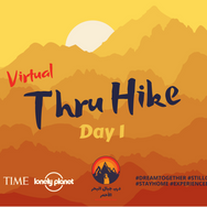 Today is a special day for us at the Red Sea Mountain Trail, marking the beginning of a new journey. We'll be starting a virtual thru hike - a day-by-day digital experience of the full 10 day trail - & illustrating it with pix, maps & short stories. The Red Sea Mountain Trail has not yet been thru-hiked & we've never shown it as broadly as we will on this trip. The trail traverses a land of inimitable beauty - one of towering peaks, sweeping plains & dripping springs - that remains mostly unseen by outsiders. We'll show every part of the trail & as much of the knowledge & wisdom of the Bedouin who live around it as we can. We hope you'll see a side of Egypt you haven't seen before & learn a few new things on the way.