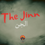Jinn are spirits believed to dwell in the wilderness. Different kinds of 'jinn' are identified including harmless & helpful ones & evil, dangerous ones. Some are said to take a human or animal form. Others live in rocks, trees, fire, smoke & water. The Bedouin say 'jinn' are mentioned in the Quran & believe them to be a largely unseen but nevertheless real part of our world. Jebel Gattar is a place where 'jinn' are believed to live. One rock is found where evil spirits are said to enter & possess the mind of anybody sleeping next to it. The Bedouin have heaped pebbles around the rock today as a mark of danger to wayfarers. Some say a lonely shadow figure with long hair wanders the wadis of Jebel Gattar by night. Another legend has it a small girl can be heard laughing & playing at the springs of Um Deesa at night before falling in & splashing as she drowns in the water.