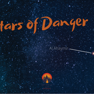 Whilst some stars indicate fortune, others warn of danger. A small red star the Bedouin call 'Al Ahaymir' is said to indicate dangerous rains in the period before it sets in late October. The Bedouin also identify a weekly period in each summer month when the moon passes through the head & tail of a constellation they call 'El Agrab' or 'The Scorpion'. This is similar to the sign English speakers know as 'Scorpio' in the belt of sky called the 'Zodiac'. This weekly period is a cursed time where whatever journey or venture is started is fated to doom & disaster.