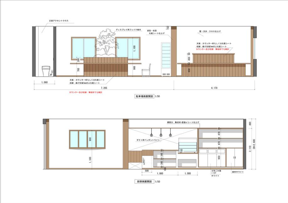 展開図1.jpg