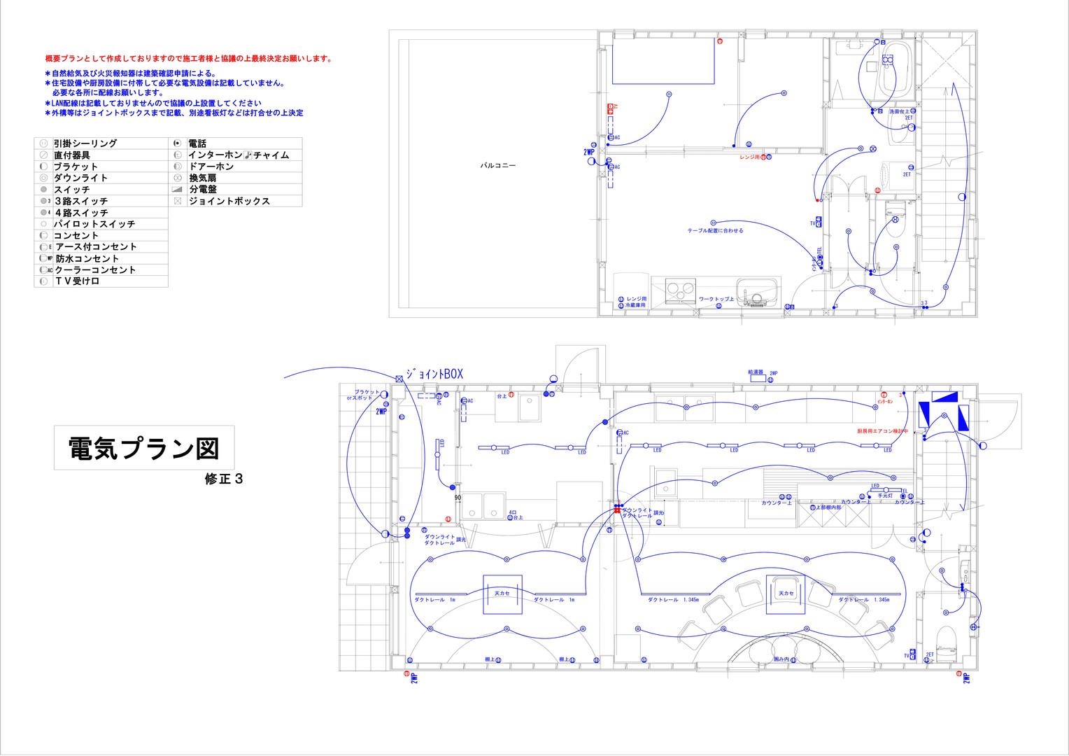 電気配置図.jpg