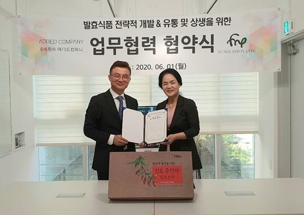 [한국농업신문]