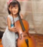 Suzuki Cello