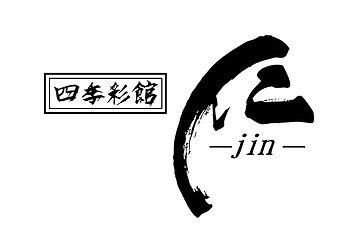 jin-rogo.jpg