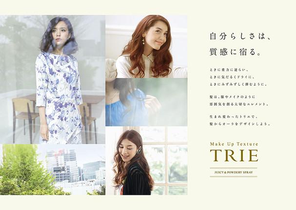 ad13-02.jp