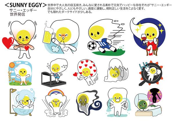 Facebook・SUNNY EGGY