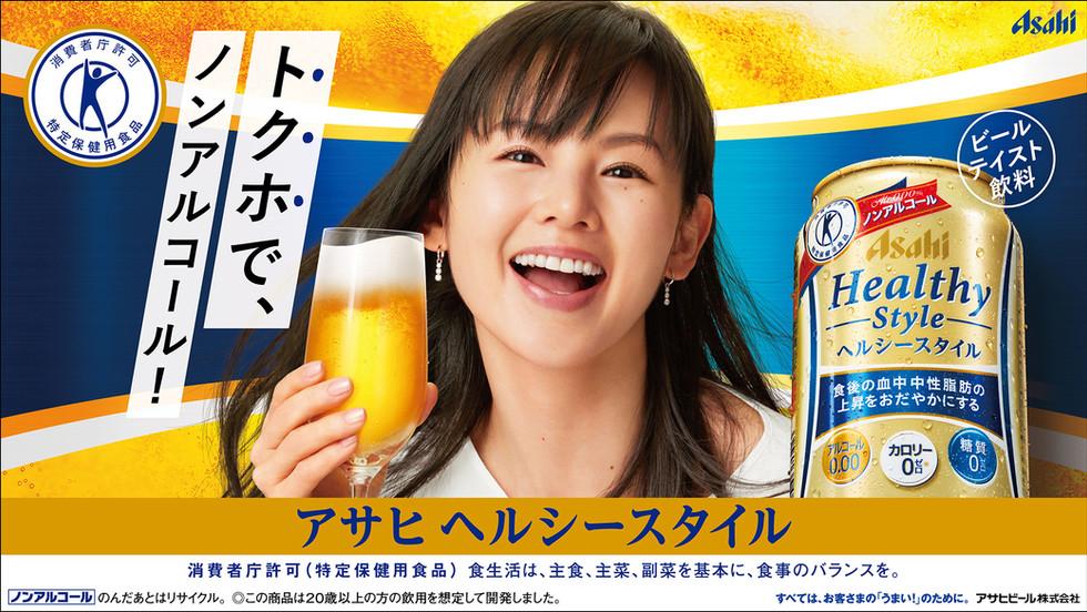 03.アサヒビール