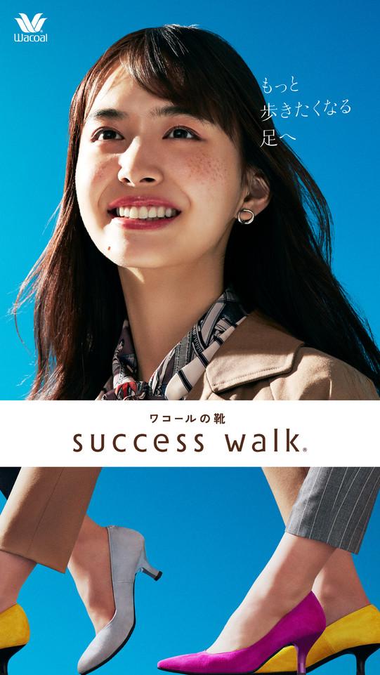wacoal 「success walk.」