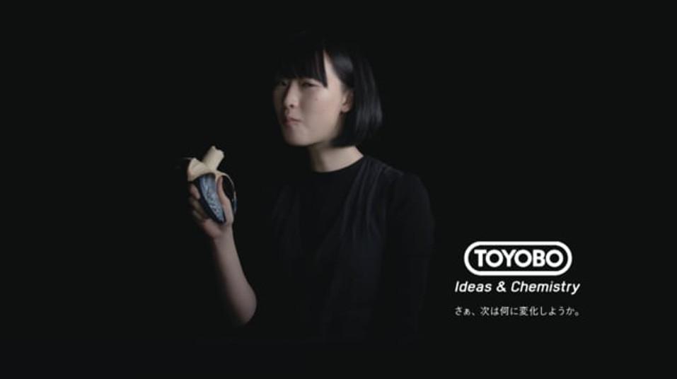 TOYOBO 「Ideas & Chemistry」