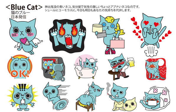 Facebook・Blue Cat
