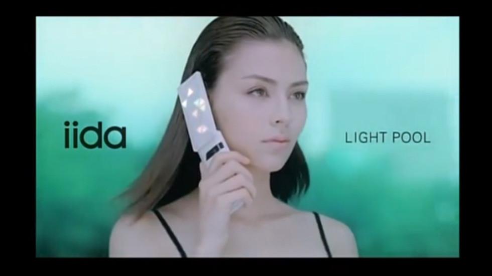 iida LIGHT POOL CM