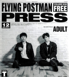 flying postman press 2017AW.jpg