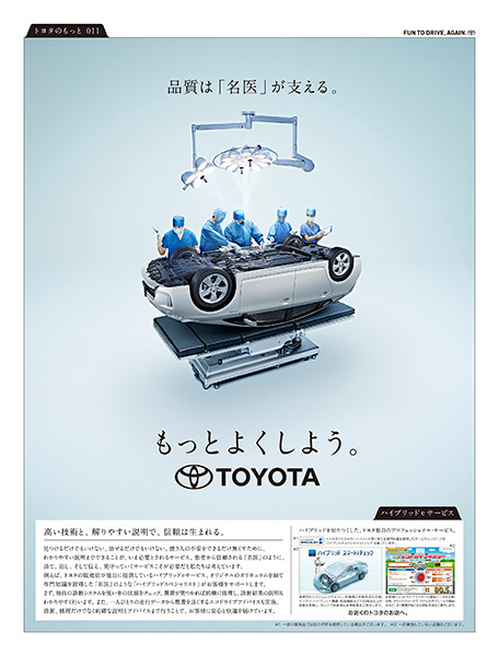 ad12-04.jp