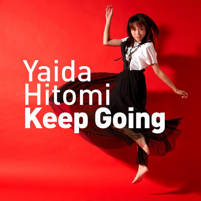 矢井田瞳「Keep Going」